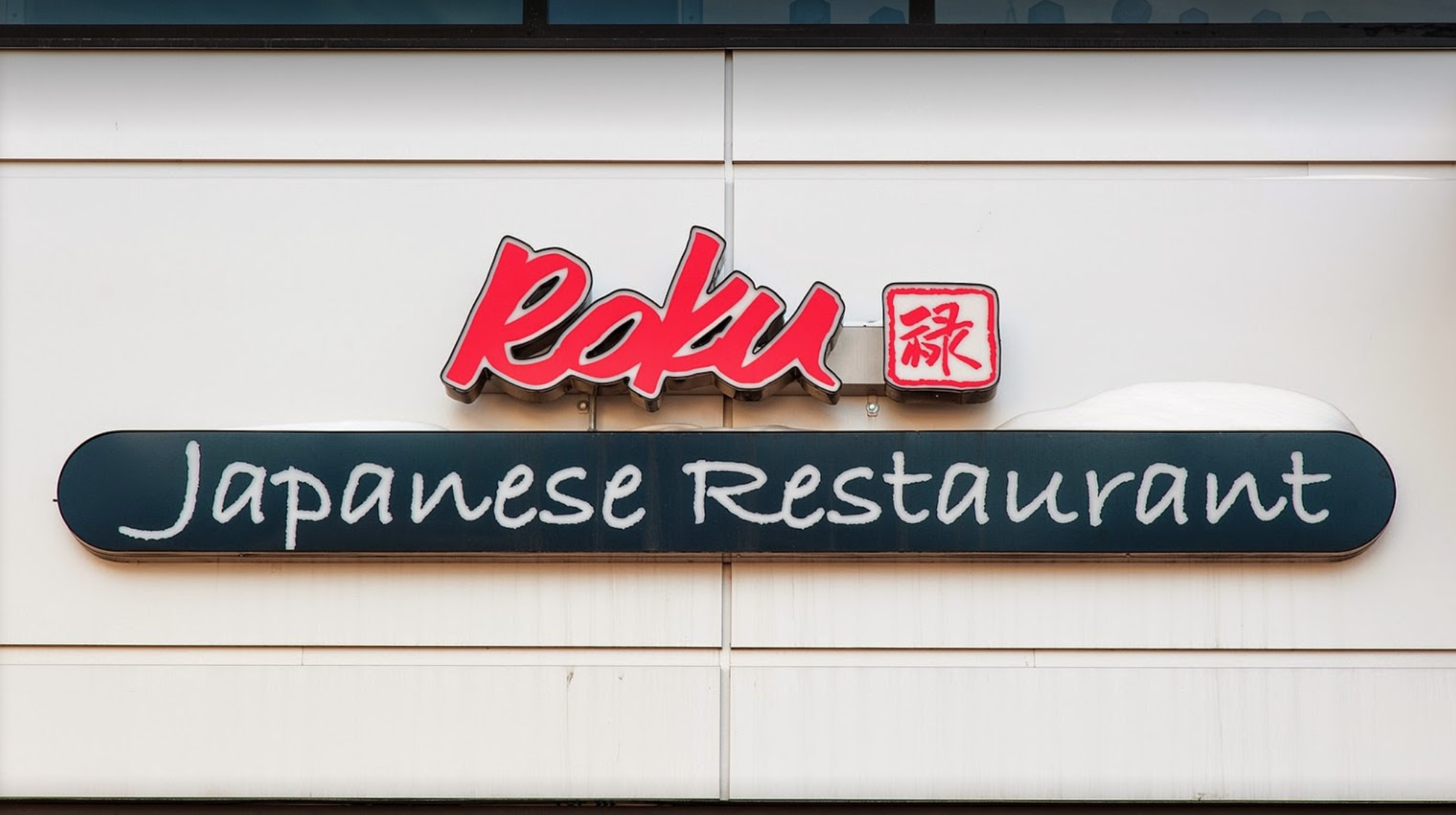 Roku, a Japanese Haven of Special Flavors